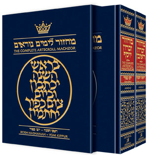 Machzor Rosh Hashanah and Yom Kippur 2 Vol Slipcased Set - Hebrew and English Full Size Ashkenaz