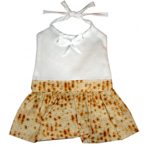Matzah Corporate Girl Baby Bib - Mitzvahland.com