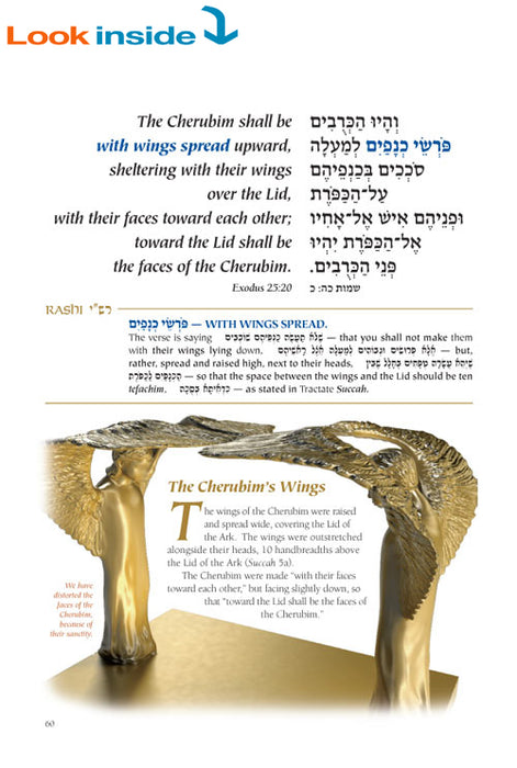 Mishkan Tabernacle: It's Structure, It's Sacred Vessels and the Kohen's Garments