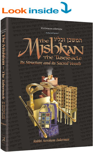 The Mishkan / Tabernacle -  Its Structure, Its Sacred Vessels, and the Kohen's Garments