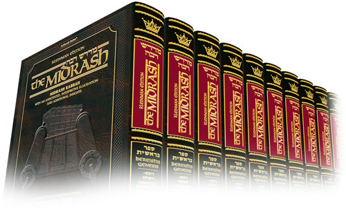 Kleinman Ed Midrash Rabbah: Complete 12 volume set - Full Size
