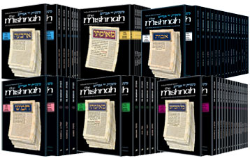 Yad Avraham Mishnah Series: Complete Personal Size Set of All 6 Sedarim