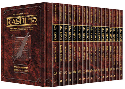 Artscroll Chumash & Rashi - Personal Size - Pocket Set 17 Volume Slipcase Set Books / Seforim - Mitzvahland.com All your Judaica Needs!
