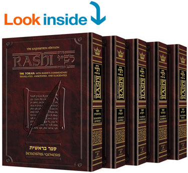 Artscroll Chumash & Rashi- Full Size - 5 Volume Slipcased Set Books / Seforim - Mitzvahland.com All your Judaica Needs!