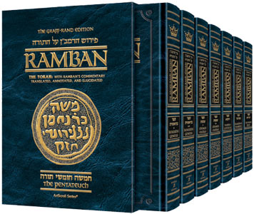 Ramban Complete 7 Volume Slipcased Set Student Size:  - Personal Size - Mitzvahland.com