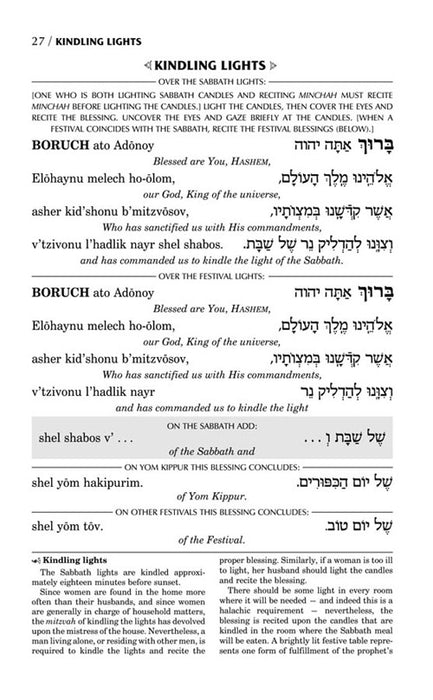 Siddur Transliterated Linear - Sabbath And Festivals - Seif Edition