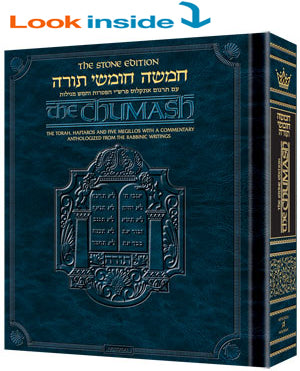 The Stone Edition Chumash - Full Size - English and Hebrew - Hardcover