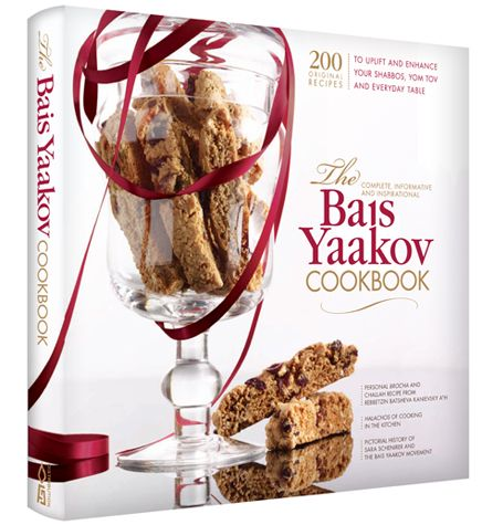 Bais Yaakov Cookbook #1