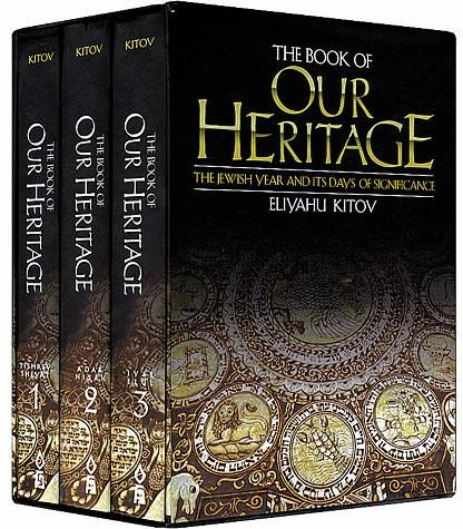 Book Of Our Heritage - 3 Vol set - Full Size