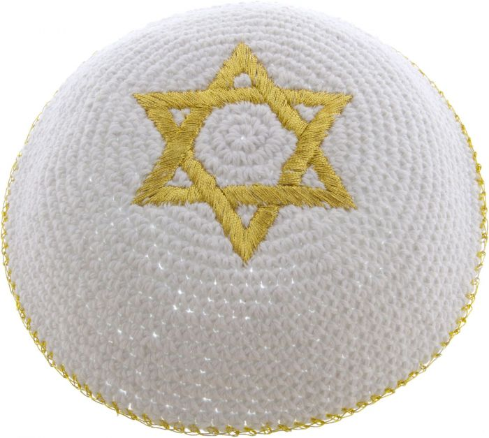 Knitted White Kippah with Gold Star of David and Trim