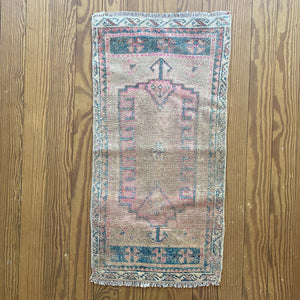 ON HOLD NOT AVAILABLE 2478 Handwoven Vintage Rug 1'5x2'10
