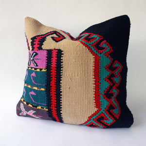 This fun pair of 24x24 Kilim pillowcases are cut from the same kilim rug.  Our pillowcases are made from recycled handwoven vintage Turkish kilims.  Zipper closure. Insert not included. Natural dyes. Wool. Each pillow is one of a kind.