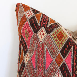 Cicim rugs have embroidery and beautiful detail. Our pillowcases are made from recycled handwoven vintage Turkish kilims.  Zipper closure. Insert not included. Natural dyes. Wool. Each pillow is one of kind.   This is a set of 2.  Brown, cream, black, green, pink and yellow.