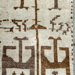 ON HOLD 2651 Handwoven Vintage Rug 2'5x9'11