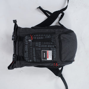 "93 Brand ""Japão"" Premium Backpack"