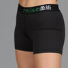 V4 Women's Grappling Underwear 2-PACK
