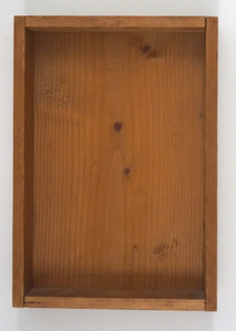 Joseph Beuys – Intuition, 1968