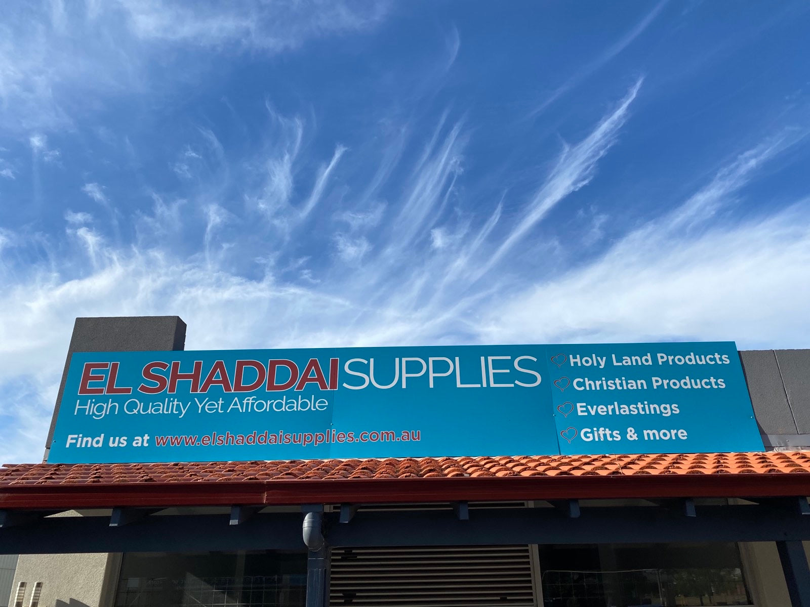 El Shaddai Supplies Shop Front
