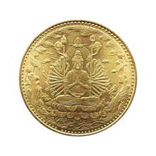 Load image into Gallery viewer, 🜪 Avalokiteshvara Coin