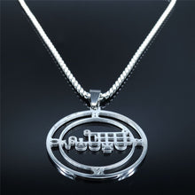 Load image into Gallery viewer, ♐︎ Necklace of Bune