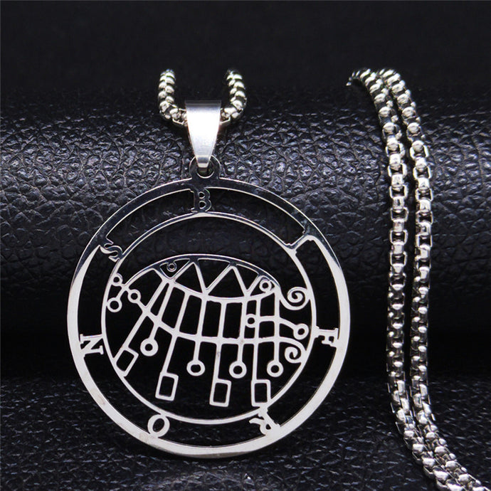 ♋ Necklace of Bifrons