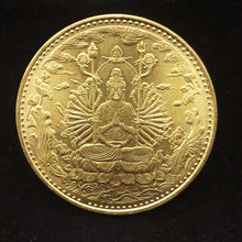 Load image into Gallery viewer, Avalokiteshvara Coin