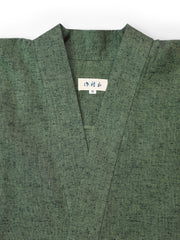 Matcha Green Samue Jacket Collar