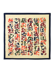 Hiragana Furoshiki Wrapping Cloth