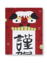 New Year Tenugui Towel