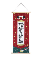 New Year Tenugui Tapestry