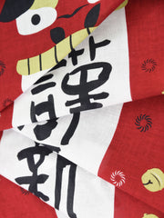 New Year Tenugui Fabric