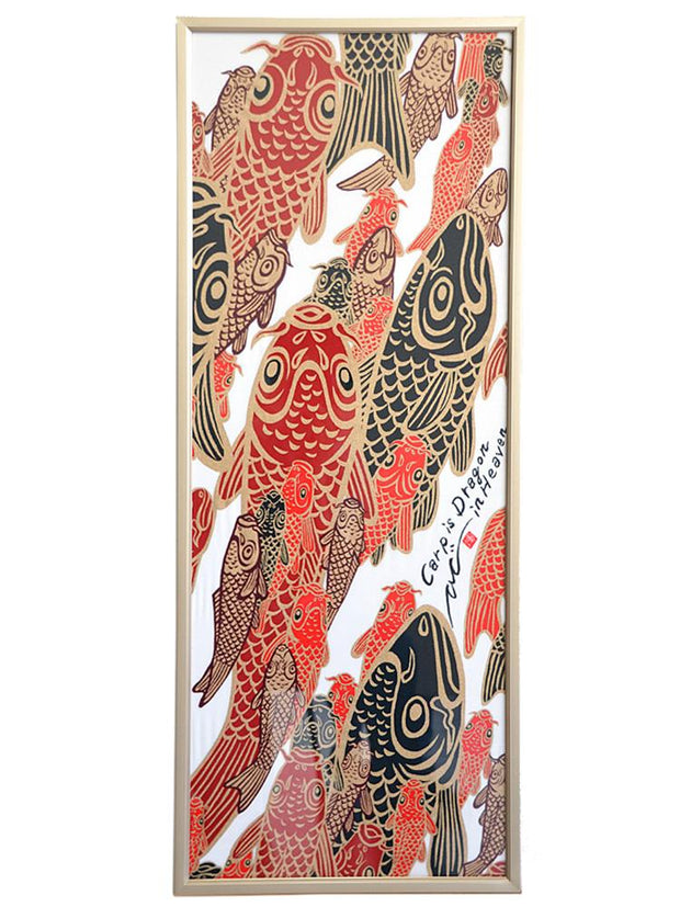 Red Koi Tenugui Tapestry Framed