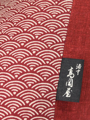 Kyoto Red Ojami Zabuton Cushion Label