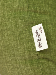 Matcha Green Zabuton Cushion Label