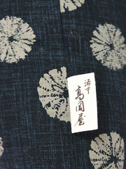 Shibori Black Zabuton Cushion Label