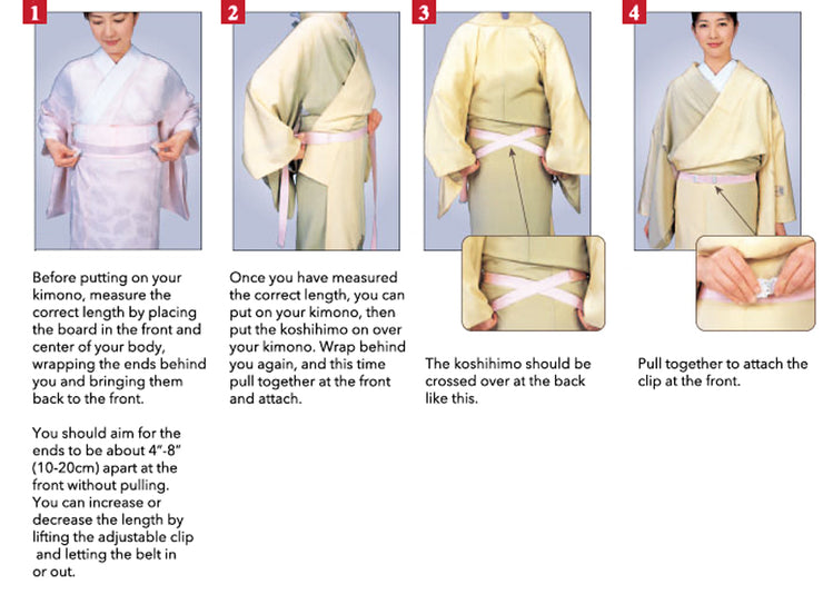 How to use elasticated koshi himo belt
