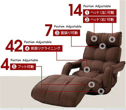 the HIGHVILLE | Japanese Folding Floor Chaise Lounge Chair & Recliner