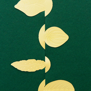 Brass Leaf Bookmark