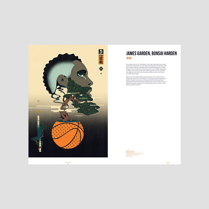 Edo Ball│The Art of Basketball