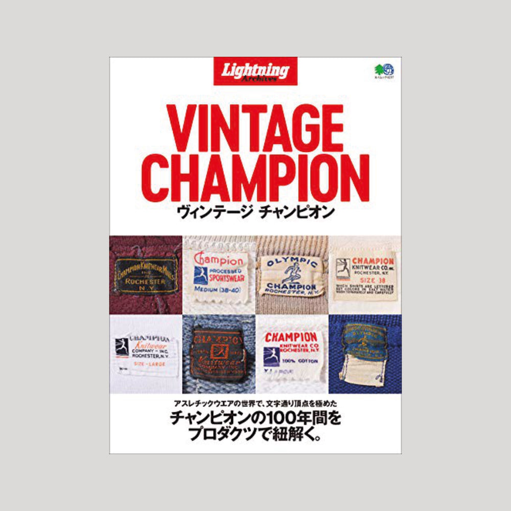 Lightning Archives - Vintage Champion
