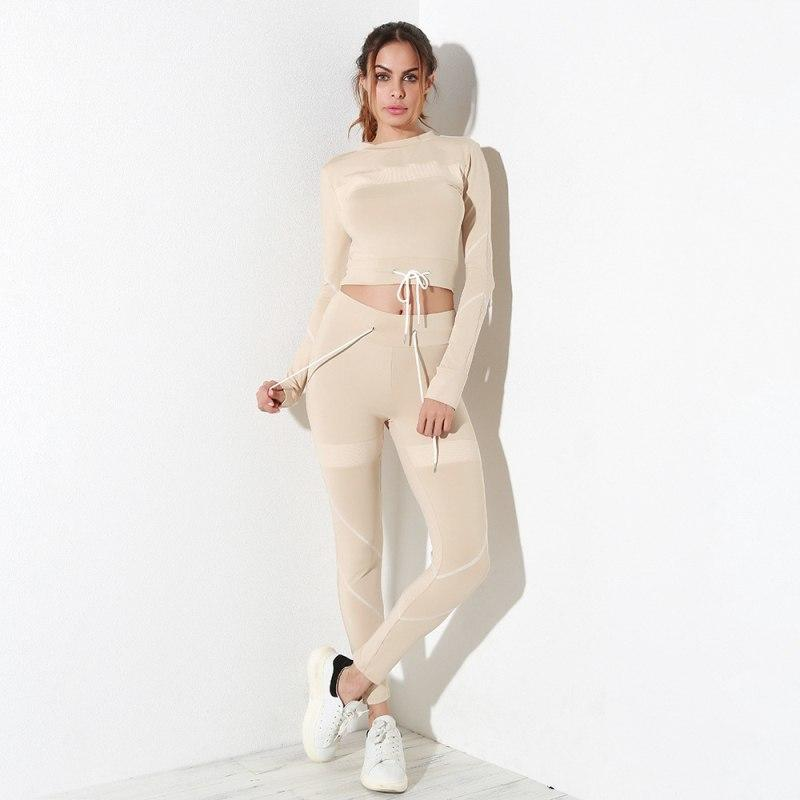 Khaki Casual Two Piece Tracksuit