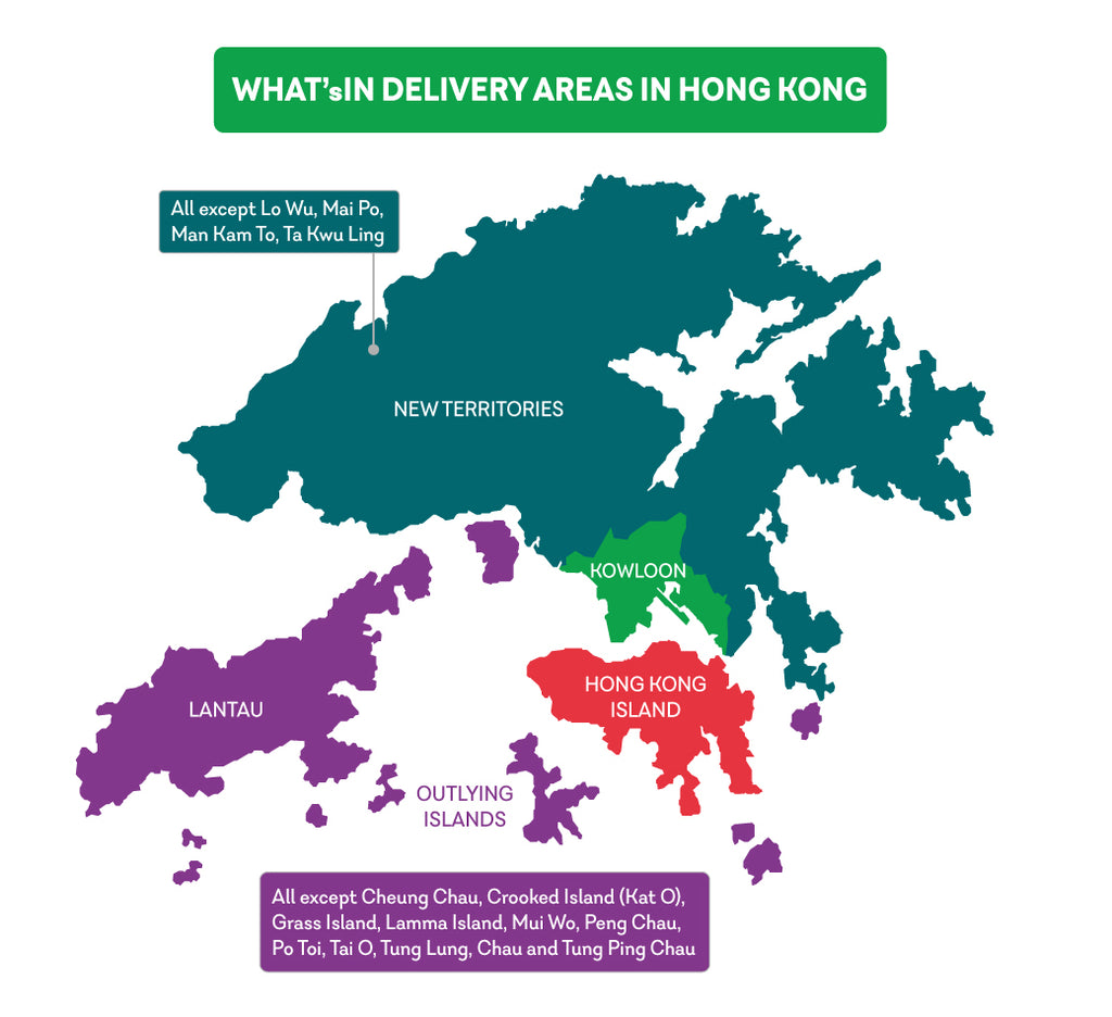 WHAT'sIN Delivery Areas