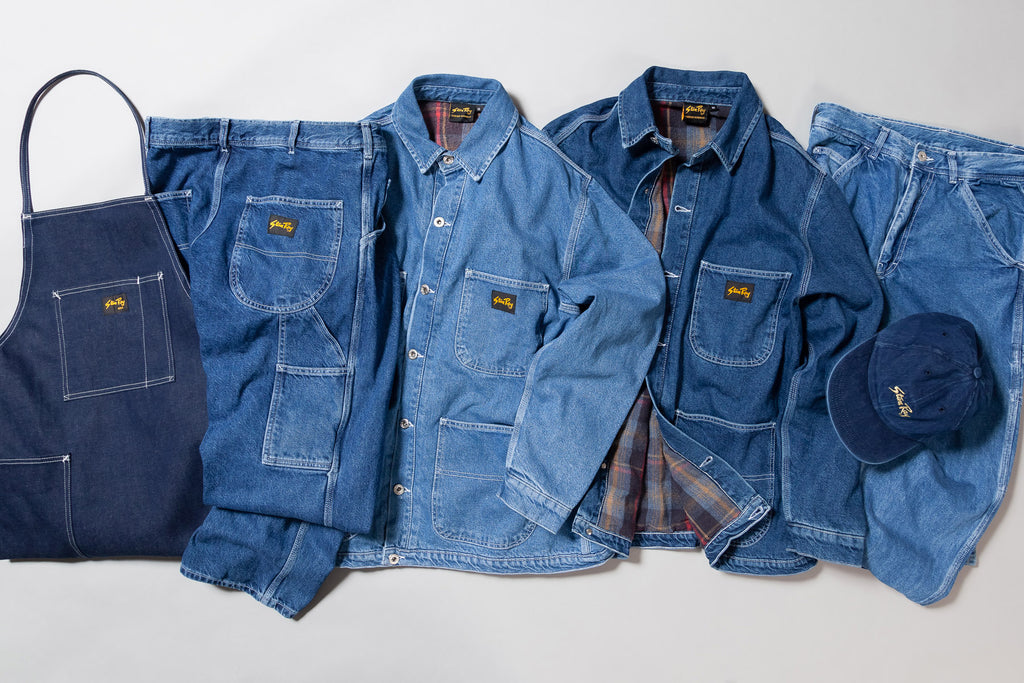 FW20 Denim Collection
