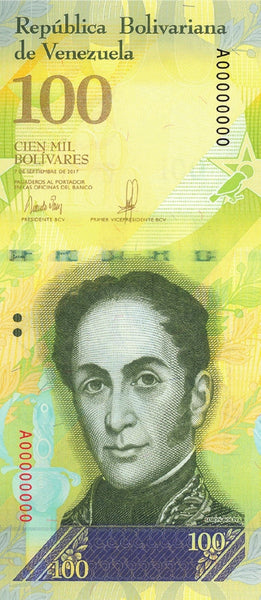 100,000 Venezuelan Bolivar Notes 10 Pack