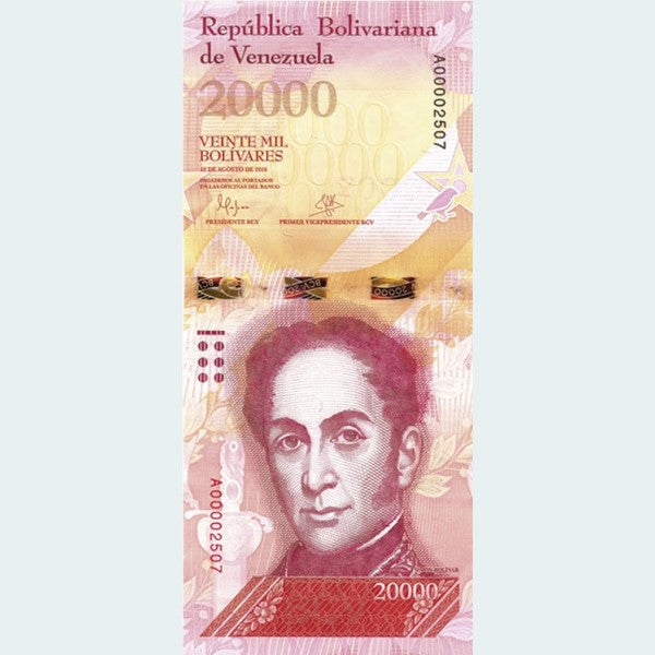 20,000 Venezuelan Bolivar Notes 10 Pack