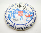 "Bīngdǎo [Ice Island] Beng Cha - Limited Edition ""Blue Label"""