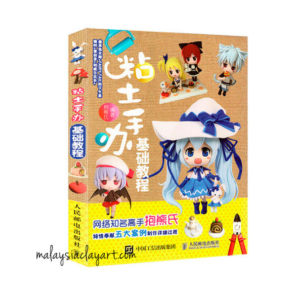Light Air Dry Clay Character Guide Tutorial Book