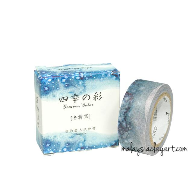 Winter blue snow Japanese style masking tape