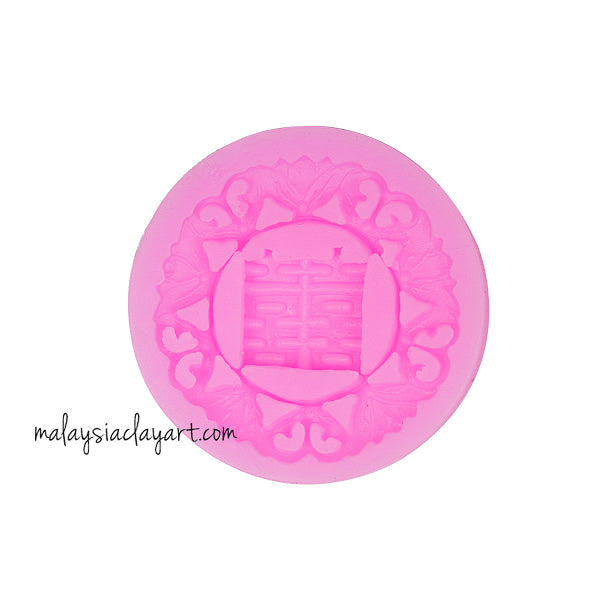 Double Happiness Silicone Mold
