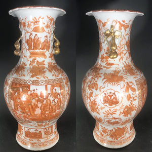 Antique Chinese Export Mandarin Gilt Figural Vase In Orange Sepia 17.5""